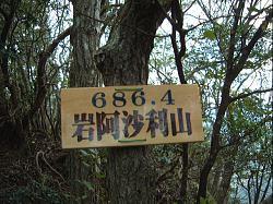 20071024192857.jpg