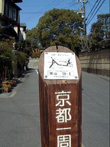トレイル 9-1