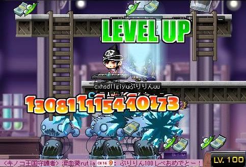 MapleStory 2011-03-03 21-12-17-18