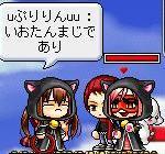 MapleStory 2011-03-04 21-09-47-68