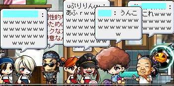MapleStory 2011-03-28 16-56-00-78