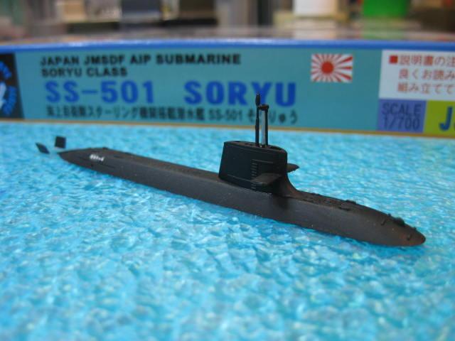 SS-501 そうりゅう の2