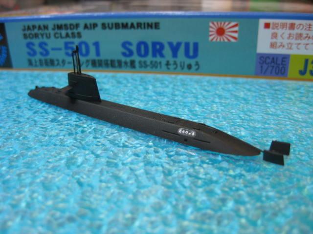 SS-501 そうりゅう の3