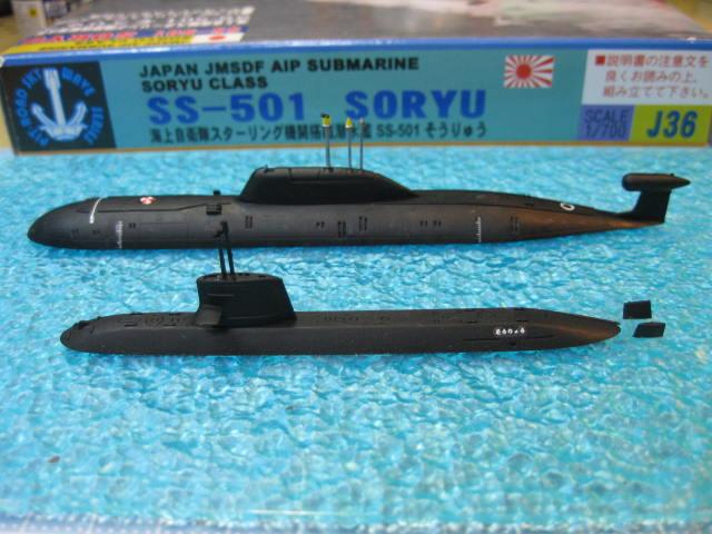 SS-501 そうりゅう の4