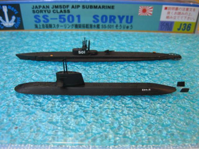 SS-501 そうりゅう の5