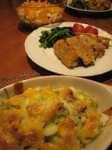 里芋と白菜のグラタン献立