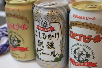 キヨの差入れビール