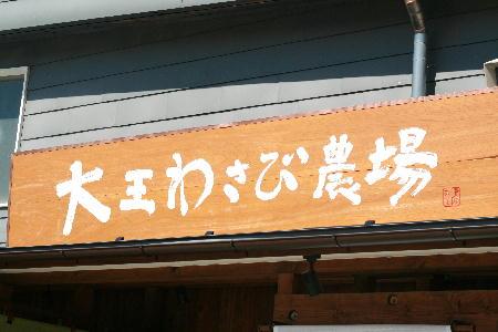 IMG_8318a.jpg