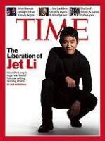 TIME誌