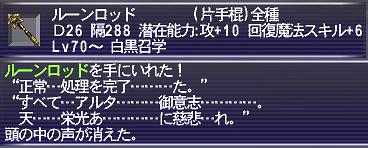 souchi0802273.jpg