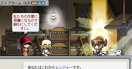 3次キタ━―━―━―(゚∀゚)━―━―━―!!