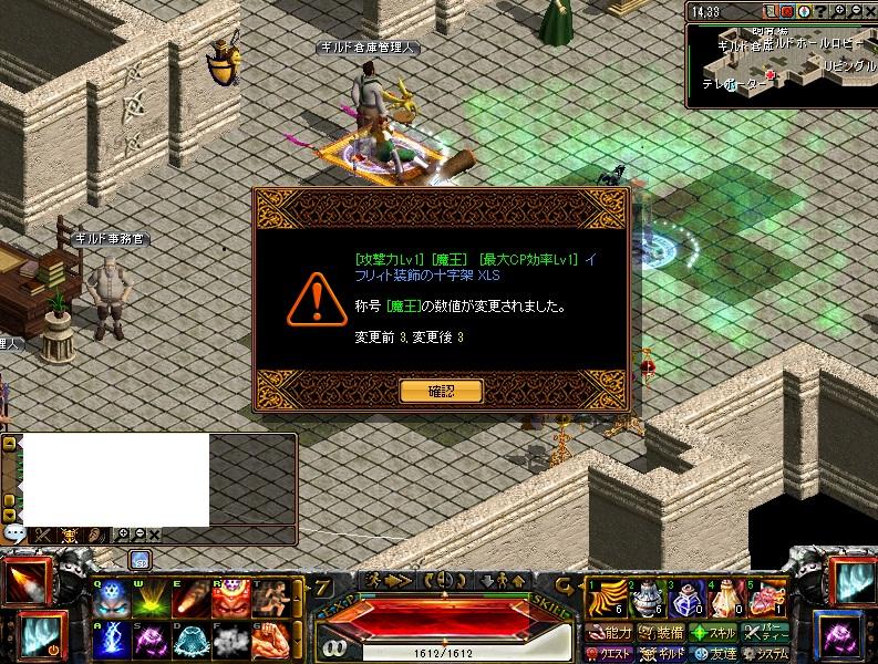 daikou_20110228215725.jpg
