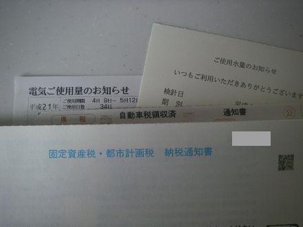 IMGP0942_2.jpg