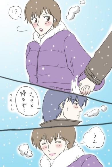 雪の日のひとコマ