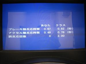香川県運転免許センター