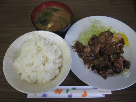 イタミ食堂