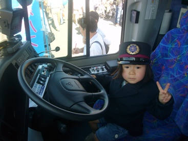 バスまつり4