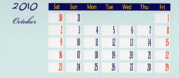 Radio Kuwait 2010卓上カレンダーより10月