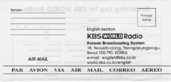 Receiving Log for KBS WORLD Radio