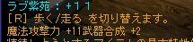 091009魔+11