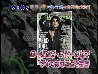 『スッキリ!!』2010年3月17日 キャプチャ1