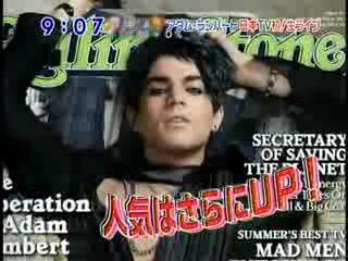 『スッキリ!!』2010年3月17日 キャプチャ2