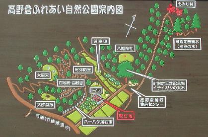 高野倉案内図