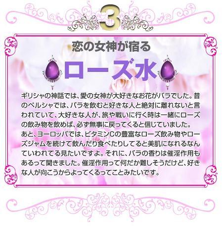 ゆうこ6-3