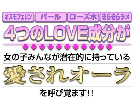 ゆうこ10-2