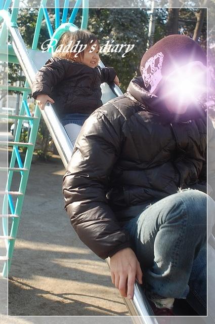 DSC_0420_20110214000214.jpg