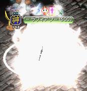 らふぃ600