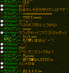 くんちゃん1