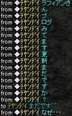 ざっきーネタ1