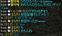 500~耳