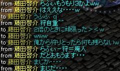 ちき田さん1