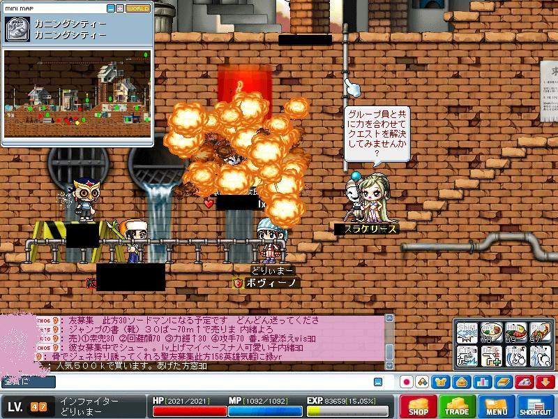 Maple0027.jpg