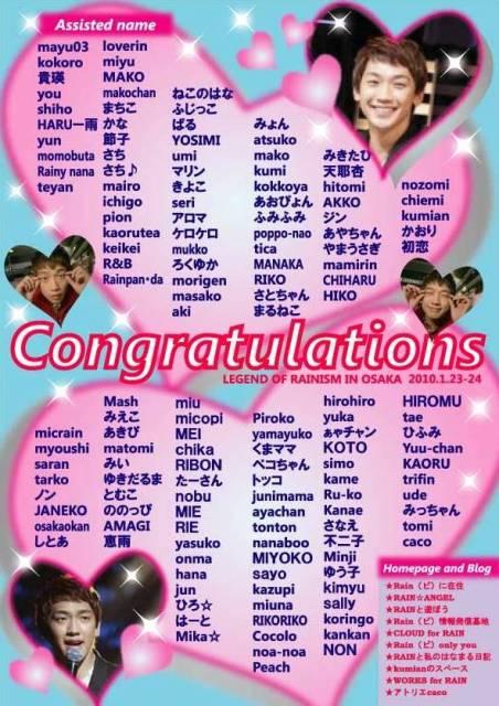 ジフニ大阪-名簿