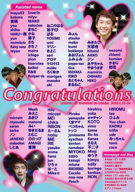 ジフニ大阪-名簿NEW