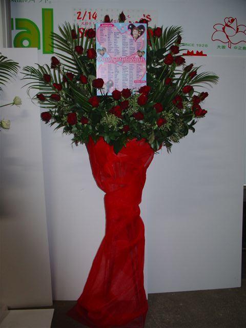 お花red
