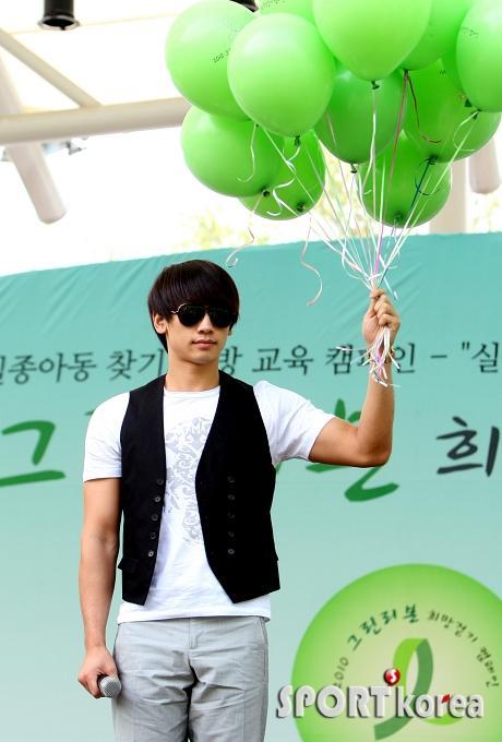 100509-Green Ribbon-01