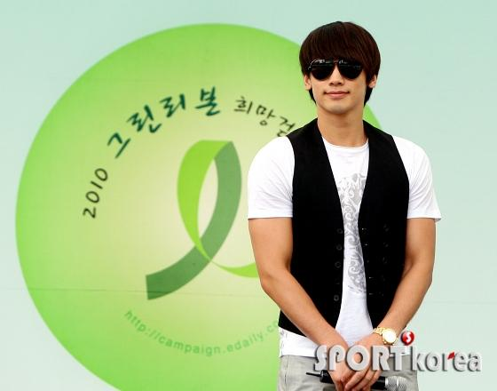 100509-Green Ribbon-11