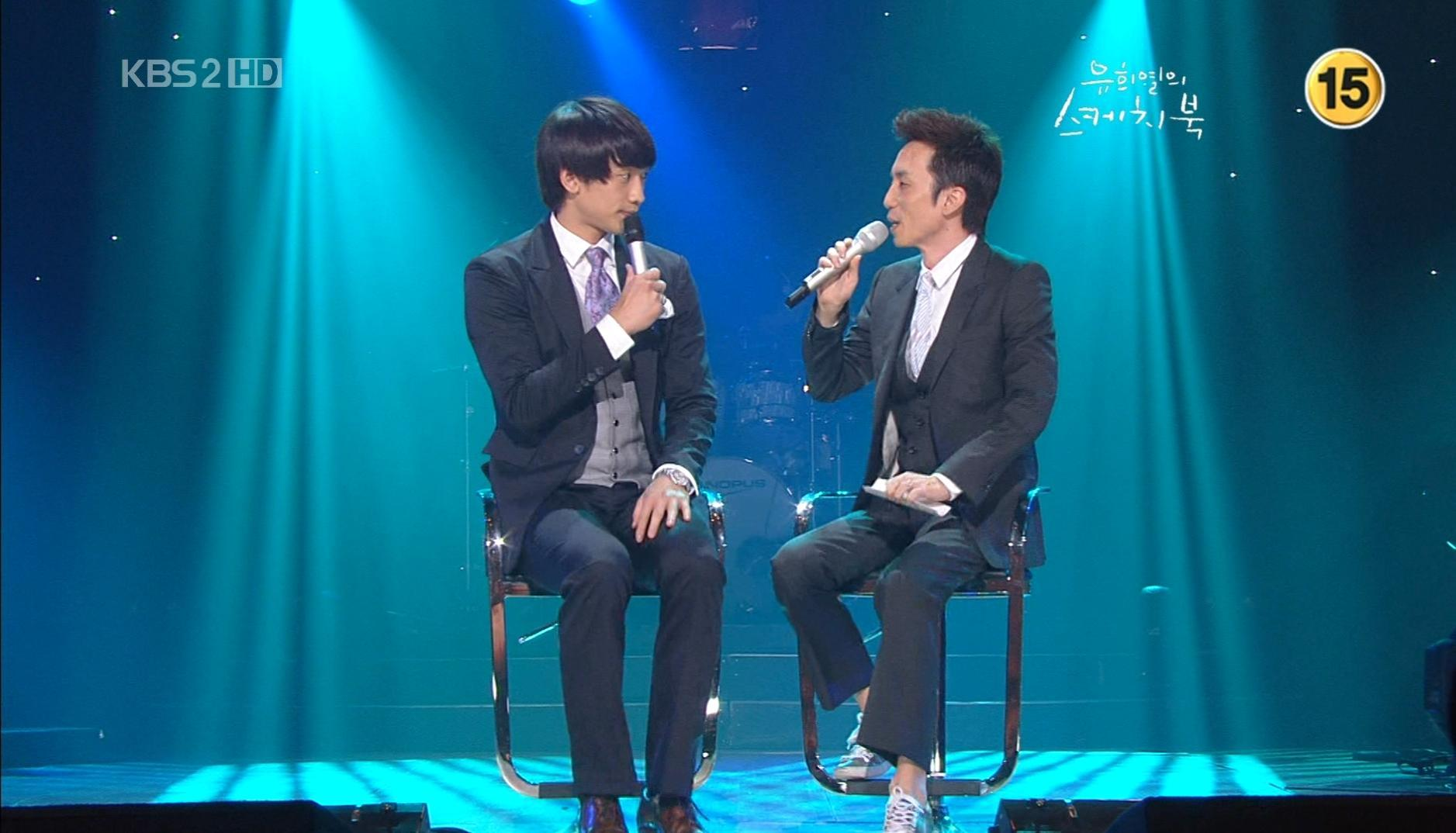 100521-Yoo Hee Yeol's Sketchbook-02-01