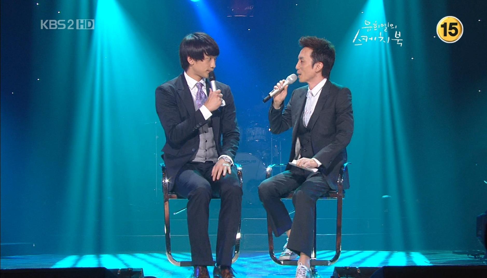 100521-Yoo Hee Yeol's Sketchbook-02-01