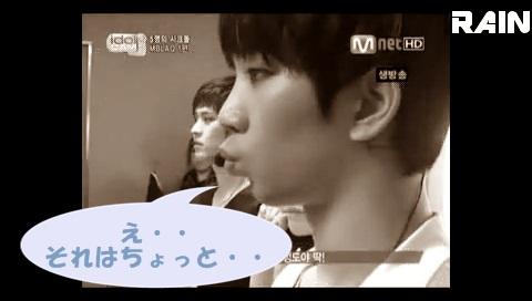 100531 Rain Bi  MBLAQ idol cam tv show.flv_000037337