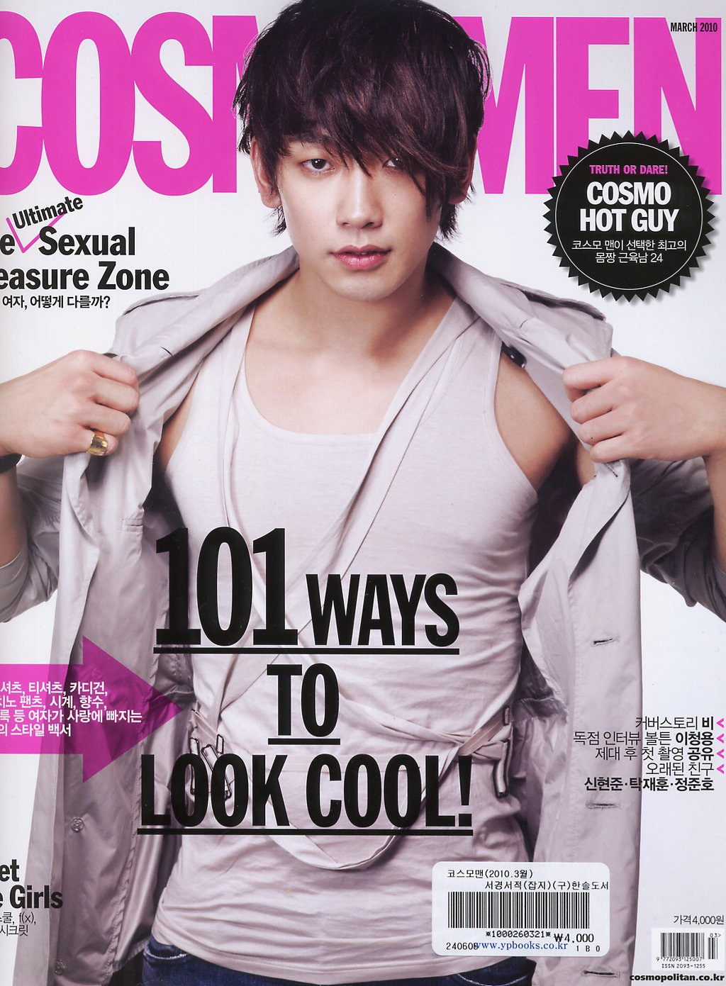 cosmopolitan_20100222022010.jpg