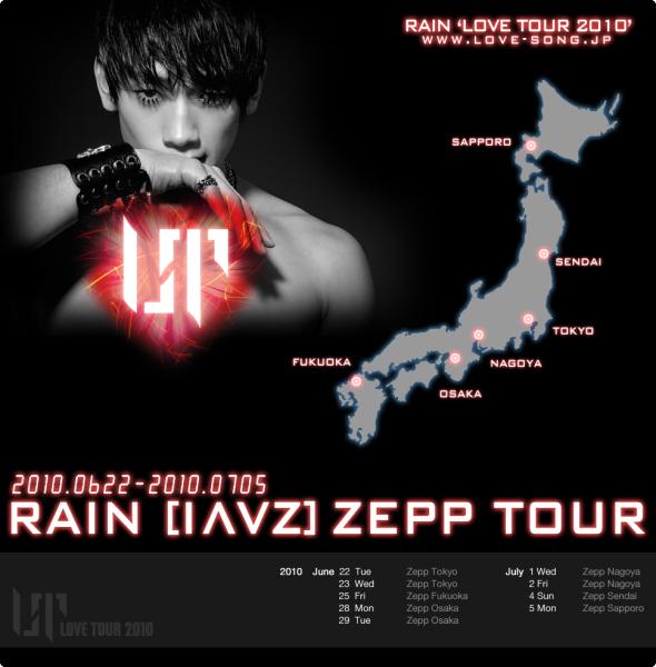 love_tour1.jpg