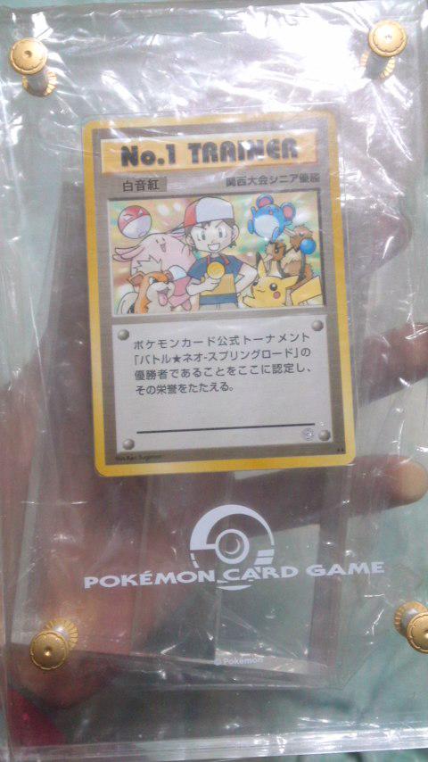 関西シニア優勝カード