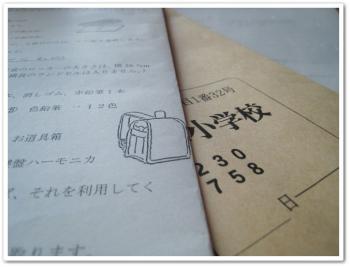 001_20081129123246.jpg