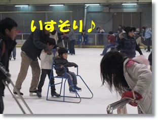 010_20090103215922.jpg