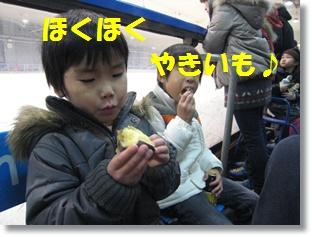 013_20090103215956.jpg